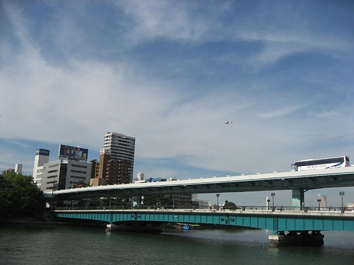 view,Sky, Osaka