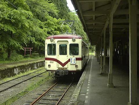 京福電鉄 東古市・永平寺