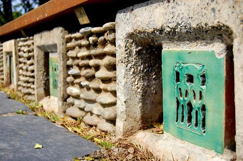 Peinan Cultural Park