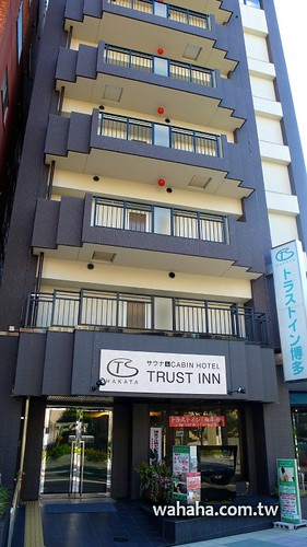 Cabin Hotel.Trust Inn