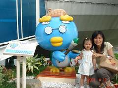 baby2007_0810_161132AA