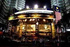 (Just Juls▲) Tags: landmark malaysia twintowers kl klcc julinarashid