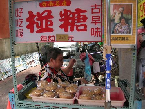 台南遊-特色小吃椪糖