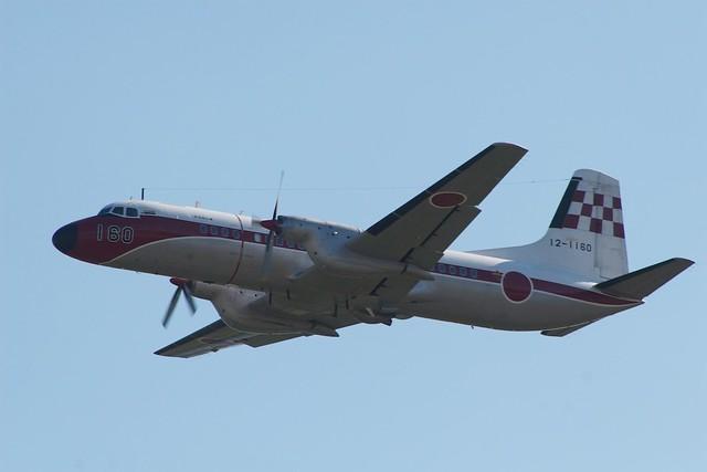 JASDF YS-11