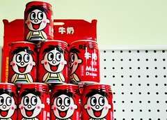 Milkmen (Ani-Bee) Tags: red man milk drink milkman asianmarket milkdrink nikond80