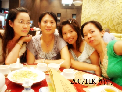 HKG (56)-0