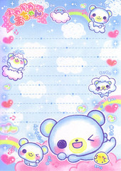 210907 (lightning_lover) Tags: cute memo kawaii stationery notepaper