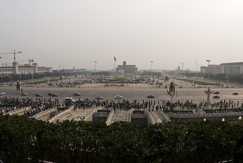 View of Tiananmen Square from the top of Tiananmen Gate.