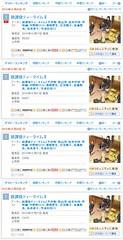 101102(3) - 動畫角色樂團『下課後TEA TIME』連續二張專輯都創下公信榜「首週銷售No.1」佳績!