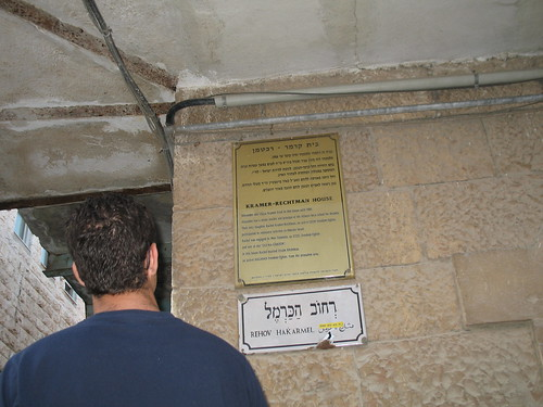 jerusalem walk 073