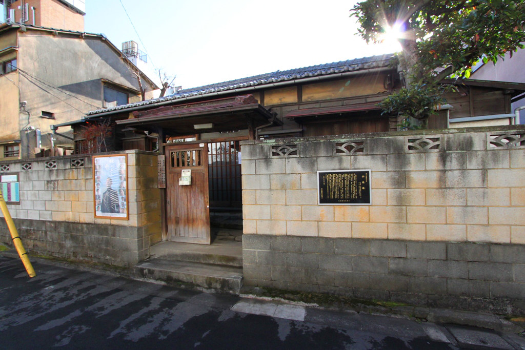 A Guide for A Walk in Negishi and Iriya Areas (7)