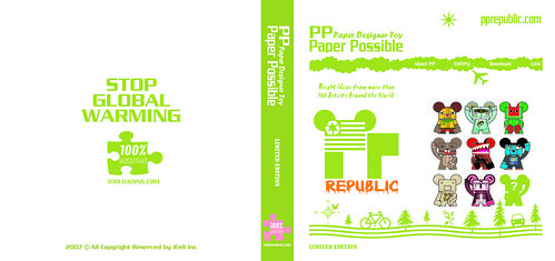 BOOK: PP PAPER DESIGNER TOY, PAPER POSSIBLE