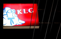 KLG- fake KFC (hey-gem) Tags: signs chicken shop night rural lights restaurant evening taiwan fake nighttime kfc shops tainan stores friedchicken imitation knockoff shanhua tainancounty misadventuresintaiwan