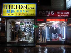 Paris Hilton (superlocal) Tags: street japanese design parishilton korea things photoblog seoul photolog tee ricohgrdigital tailor itaewon seul icn séoul uniqlo grd 汉城 弘益大学 superlocal ソウル suitmakers