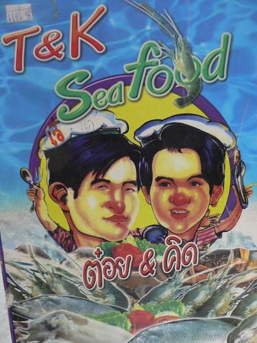 T & K Seafood.JPG