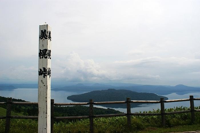 北海道14日一人旅行記錄(圖有些多)