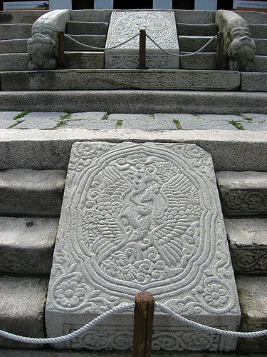 Stone Steps, Myeongjeongjeon Hall