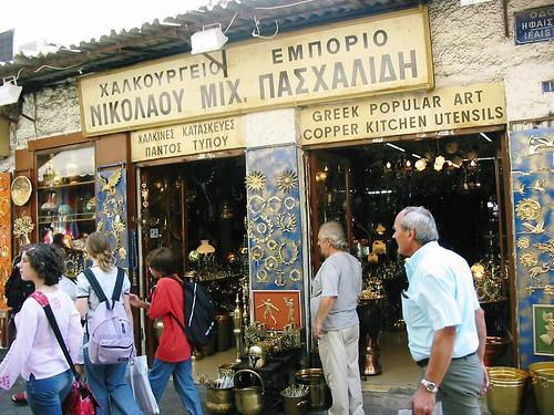 Athens, Greece - Monastiraki Market
