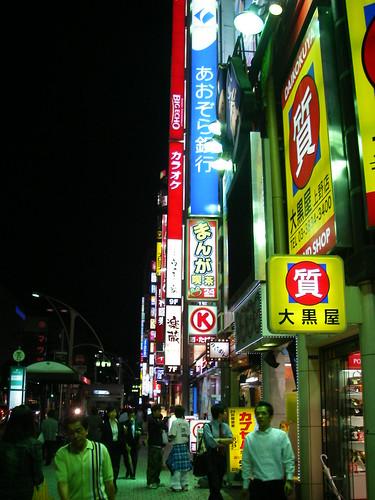 Tokyo: Ueno Station Area