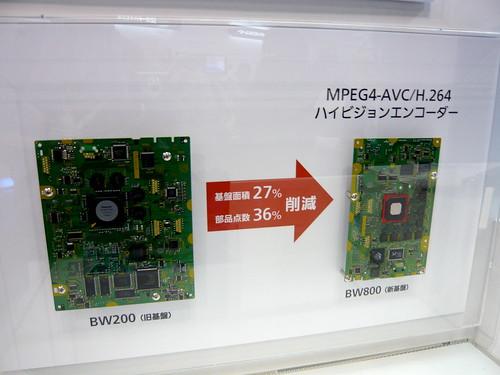 Ainda na Panasonic, uma placa controladora de Blu-Ray player