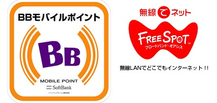 BB_mobile_point_logo