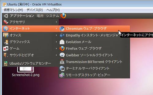 Ubuntu0304