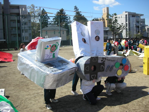 Nintendo cosplay