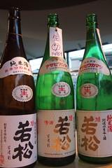 asahi wakamatsu