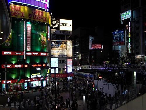 Shinjuku Lumine steps