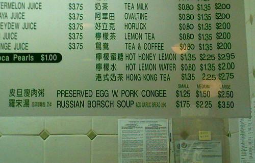 borsch & congee