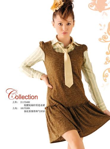 Gloria Catalogue Autumn 2007 04b