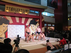 Sumo Demo At Tai Koo Cityplaza
