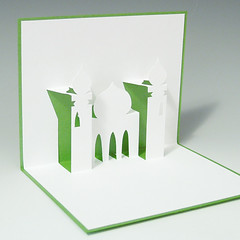 Eid ul-Fitr Pop-Up Card (desireux) Tags: art architecture paper 3d eid craft mosque card raya hari kad masjid aidilfitri tracychong