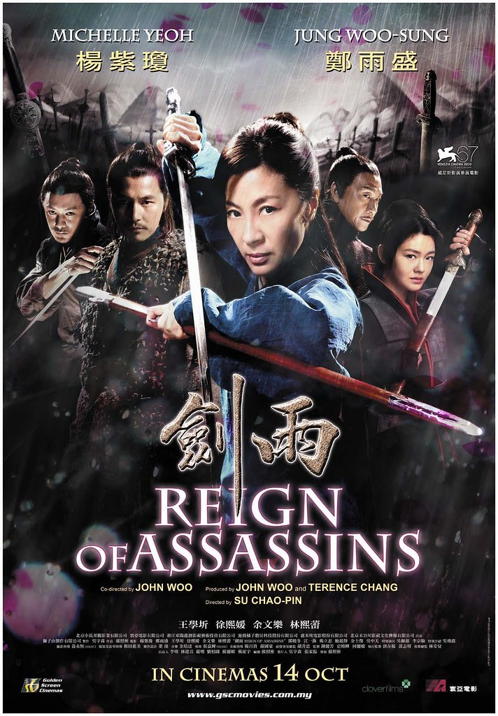 Reign of Assassin-poster