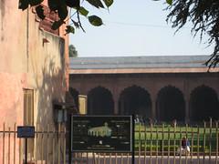 20070104 Delhi Gerulf056 (Kumara Sastry) Tags: india delhi newdelhi redfort olddelhi lalqila delhifort indiatrip12060107 illigalindiatripii