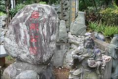 新竹普天宮31