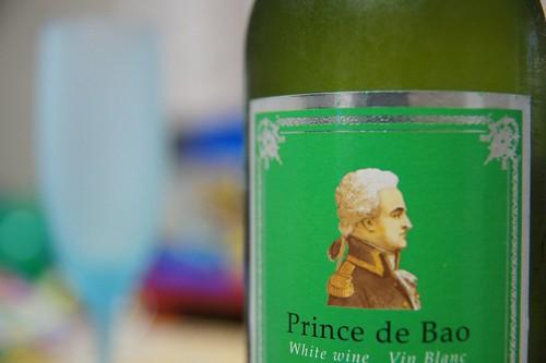 今夜のワイン プリンス デ バオ