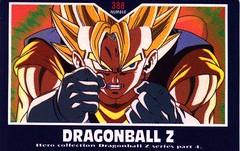 vegetto22 (cdbase1) Tags: dragonball dragonballz dragonballgt