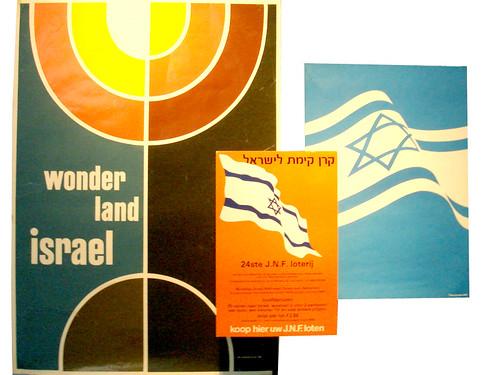 Wonder Land Israel