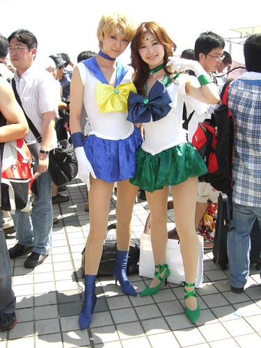 Pretty Guardian Sailor Moon Sailor Moon Photos Cosplay