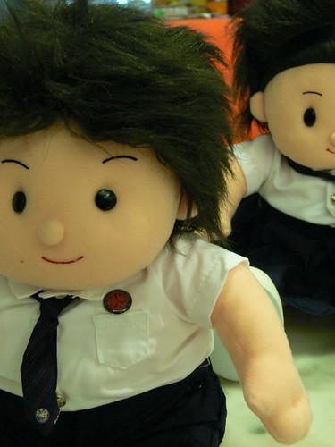DHS Dolls