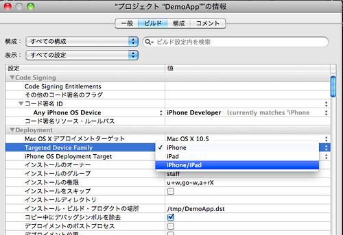 iPad_U3