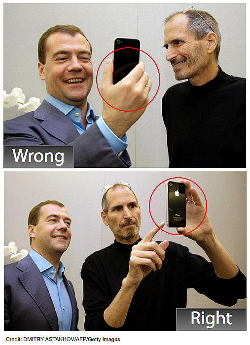 Proper iPhone 4 Handling Lessons