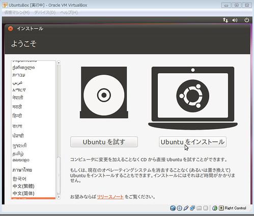 Ubuntu003