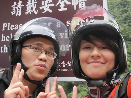 2009太魯閣馬拉松--090