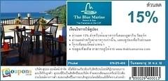 โรงแรมเดอะบลูมารีน รีสอร์ท แอนด์ สปา, ภูเก็ต The Blue Marine Resort & Spa Phuket ถนนพระบารมี จังหวัดภุเก็ต มอบส่วนลด 15%