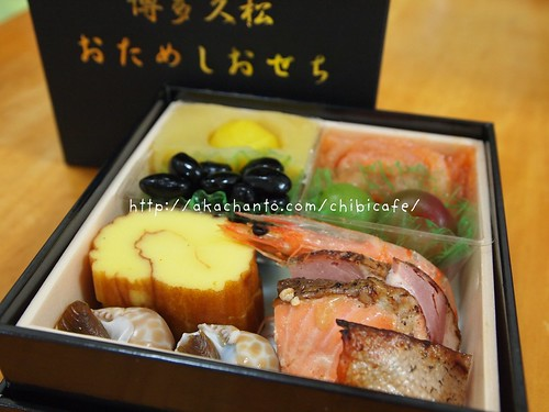 Japanese Osechi - 博多久松のおためしおせち 1
