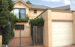 1 Wiltshire Close, Liberty Grove NSW