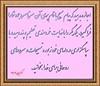 کولسیان ۳ : ۱۶ (ktabmokadas) Tags: persian iran jesus christian ایران نجات holybible فارسی روحانی کلیسا پیام مسیح عیسی مسیحیت کتابمقدس انجیل عصرجدید سرودهای کولسیان عهدجدید
