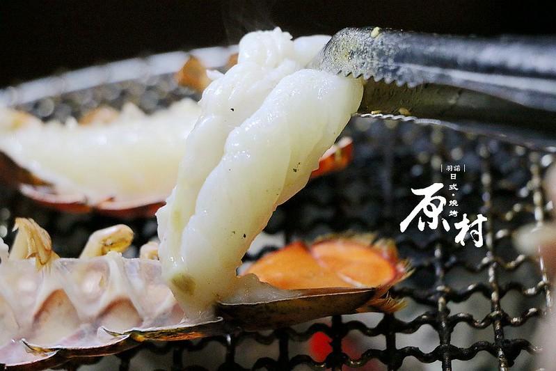 原村日式炭火燒肉吃到飽150